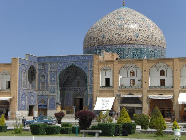 Isfahan-Persischkurse